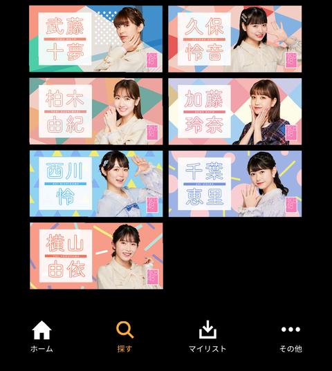 【朗報】AR SQUAREにてAKB48新オブジェクト追加のお知らせ
