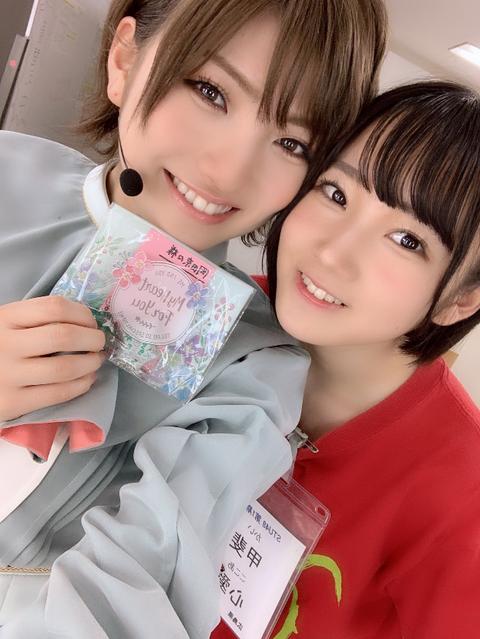 【AKB48・STU48】田口愛佳や甲斐心愛みたいなボーイッシュな子が女っぽくなるのたまらないよな