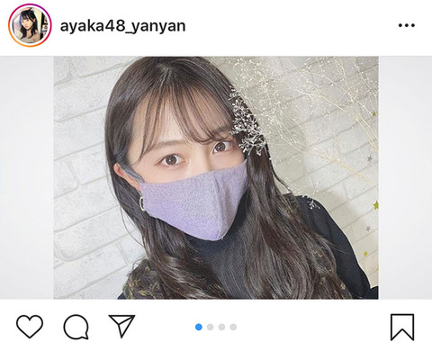 【AKB48G】マスクを大量に持っていそうなメンバーは?