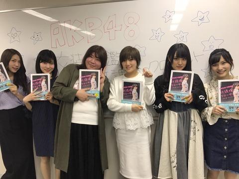 【AKB48】SHOWROOMの茂木忍が感じ悪いんだが?