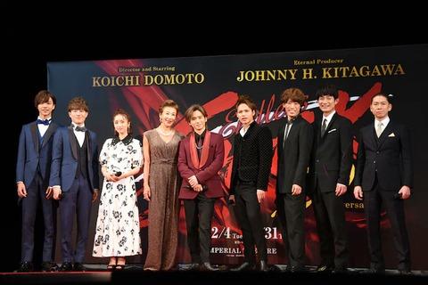 【朗報】元NMB48梅田彩佳が超有名舞台で今年も帝国劇場でヒロイン役