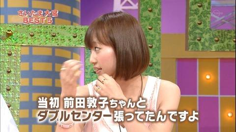 【悲報】AKB48小林香菜、遂に公演まで干される