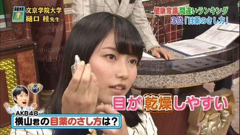 【朗報】AKB48横山由依出演「世界一受けたい授業」視聴率15.1%