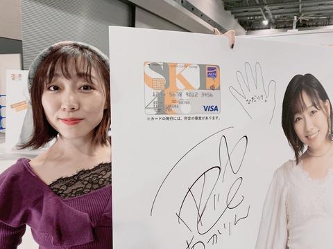 【SKE48】須田亜香里が厳選した「超一流アイドル神7」を発表