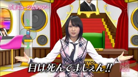 【AKB48】AKBINGO、週刊AKB、ネ申テレビなどの番組で一番支持されて好評だった番組って何?