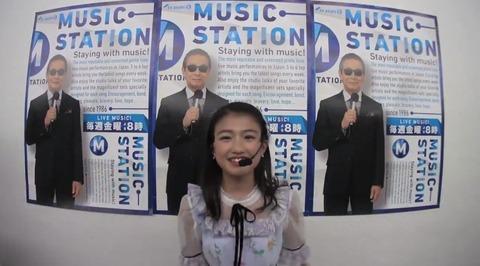【NMB48】Mステ初出演、12歳の塩月希依音が可愛すぎて萌え死続出wwwwww