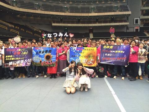 【元NMB48】山岸奈津美が2年縛りが終わって歓喜のツイートwww