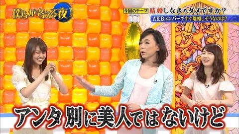 【悲報】AKB48阿部マリア、自分が美人の前提で話すもミッツにブッタ斬られる【僕らが考える夜】