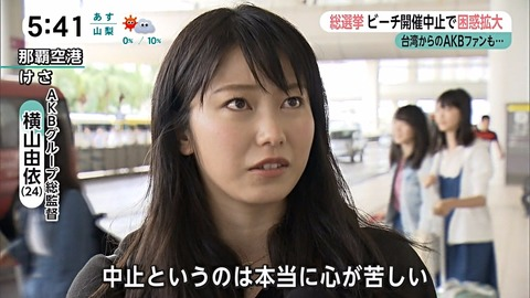 【AKB48G】次期総監督は立候補制でメンバーによる直接投票で決めよう