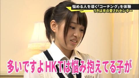 【悲報】HKT48にも深い闇を抱えるメンバーが増えてきたんだな・・・