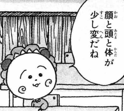 【AKB48G】ネットでアンチしてる基地外は何が目的なの?