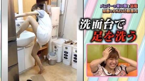 【悲報】AKB48の楽屋は臭いらしい