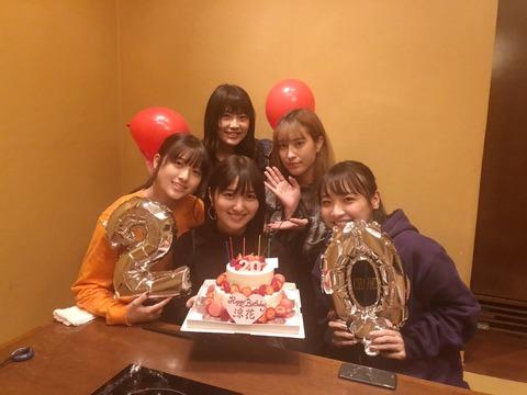 【元AKB48】あのksgk大島涼花が二十歳に!豪華メンバーがお祝いに駆けつける