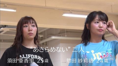 【SKE48】惣田紗莉渚と須田亜香里どっちが可愛い?