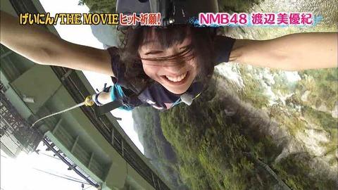 【NMB48】バンジー飛んだみるきーの根性が凄い件【渡辺美優紀】