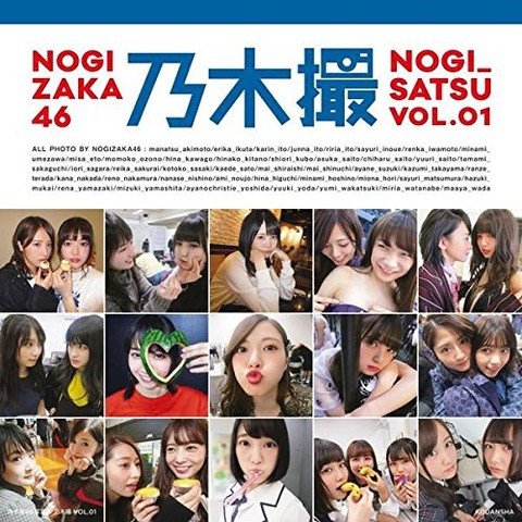 【AKB48G】今のメンバーが写真集出して30万部超える方法ってある?
