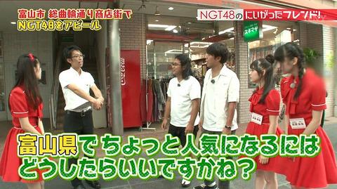 【悲報】NGT48、新潟以外では知名度が皆無だったwww