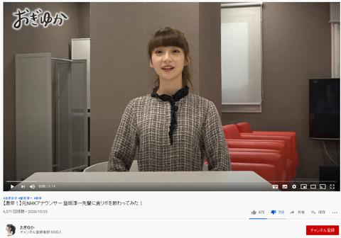 【Youtube】乃木坂46白石麻衣さん動画14時間で72万再生6.2万いいね、NGT48の大人気メンバー荻野由佳ちゃん39時間で5000再生637いいね