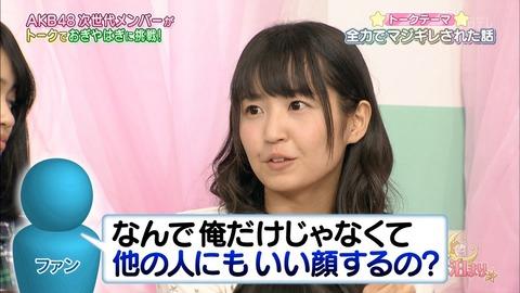 【今夜はお泊まりッ】惣田紗莉渚「SKEオタが握手会で逆ギレして怖かった」【キャプ画像まとめ】