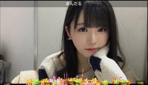 【STU48】市岡愛弓「愛弓はもうSTUに要らない」運営に何をされたのか?