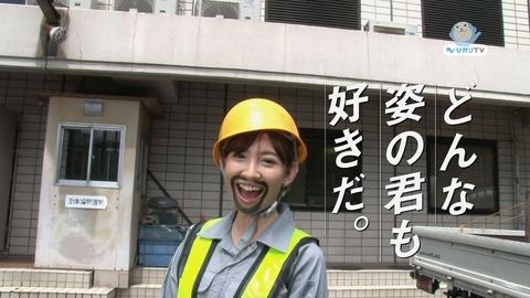 【AKB48G】今空いてて狙い目のキャラって何だろう?
