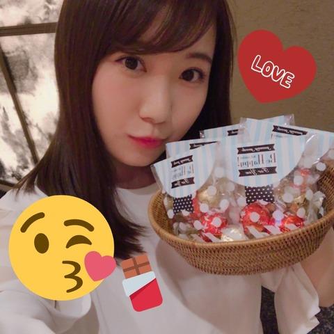 【元AKB48】名取稚菜「AKBを卒業して2年が経ちました!そんな今日はお寿司屋さんのお手伝いしてます」