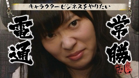 【AKB48G】3大基地外が大好きなワード「リソース」「聖域」あと1つは?