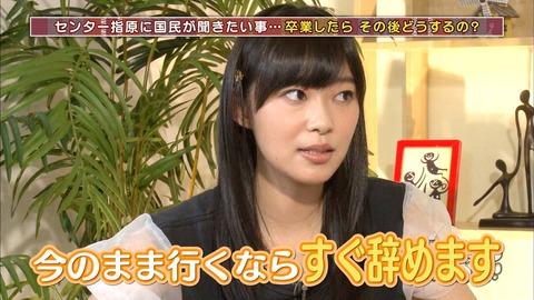 【HKT48】指原莉乃って卒業出来るの?