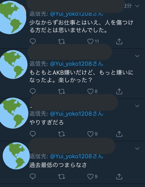 【AKB48】めちゃイケプロレス、横山由依がやりすぎだと騒いでる輩がいる