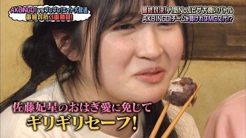 【AKB48】AKBINGOを見てたらきぃちゃんが可愛く思えてきた【佐藤妃星】