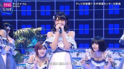 【AKB48】曲が糞だからってお●ぱい見せて誤魔化すとかどうしちゃったんだよ!【サステナブル】