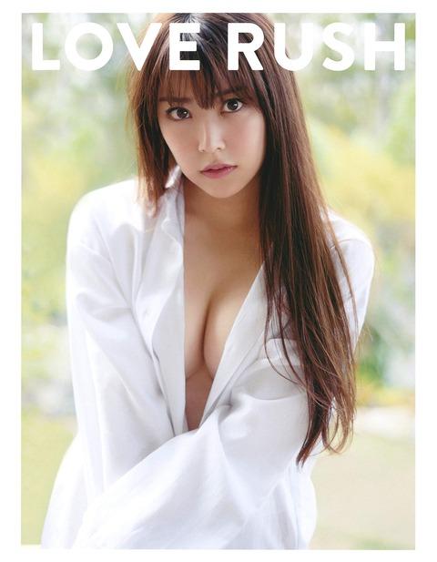 【NMB48】白間美瑠写真集「LOVE RUSH」初週売上は20,168部