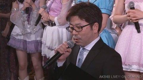 【AKB48】細井支配人の通信簿つけてよ