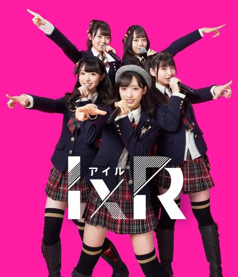 【AKB48】新ユニット祭りでライブが出来るユニットと、出来ないユニットの差は一体何なのか?