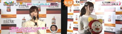 【HKT48】指原莉乃「バクバク沢山食べる人が好き」←これ