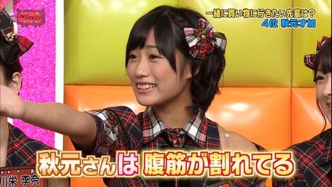 【AKB48】佐藤亜美菜が期待の若手(後継者)に藤田奈那を指名