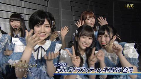 【AKB48】岡田奈々の黒髪が黒過ぎて違和感しかないwww