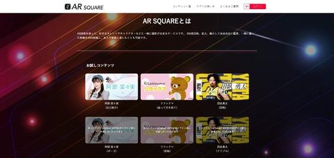 【朗報】ソフトバンクAR SQUAREがAKB48のコンテンツを大幅拡充