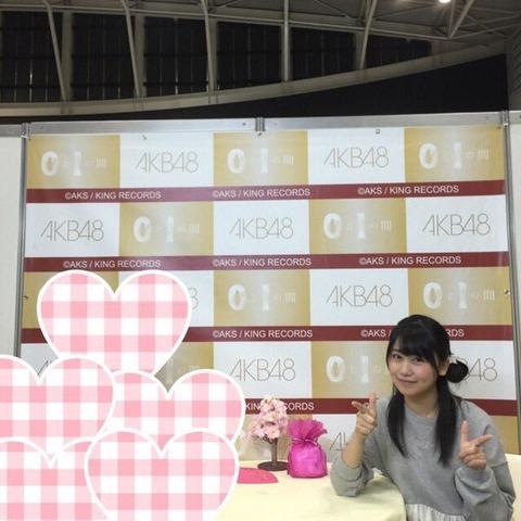【悲報】小嶋真子の写メの構図が酷過ぎる・・・【写メ会】