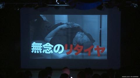 【AKB48】スタッフ公演、戸賀崎がドクターストップwwwwww