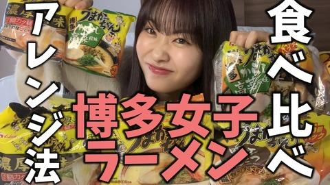 【AKB48】可愛くて面白い中西智代梨が不人気な理由…