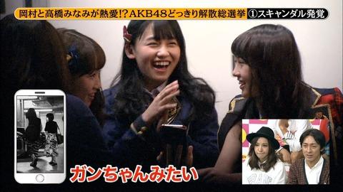 【朗報】こじまこ、イケメン好きの噂を全否定【AKB48・小嶋真子】