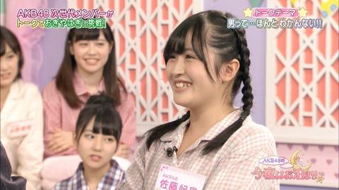【AKB48】佐藤妃星「神対応だけど影で色々言っている人がいる」