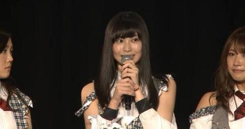 【悲報】SKE48向田茉夏卒業