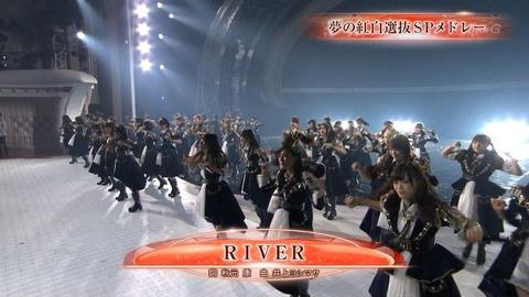 【AKB48】なぜ紅白の1曲目でRIVERを披露したのか?