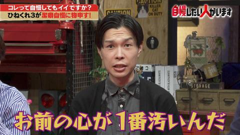 【AKB48G】課金イベ参加メンバー「無理しないでね」←これ