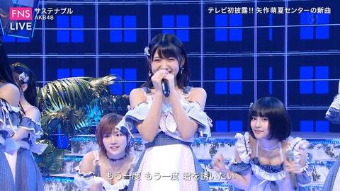【AKB48】FNSでは谷間が見えまくってた衣装がいつの間にか谷間が見えないように手直しされてる件【サステナブル】