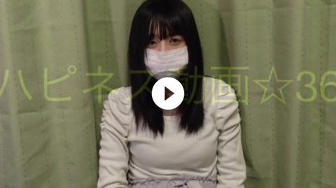 【悲報】ゆかるん動画のサムネが犯行声明動画っぽいwww【AKB48・佐々木優佳里】