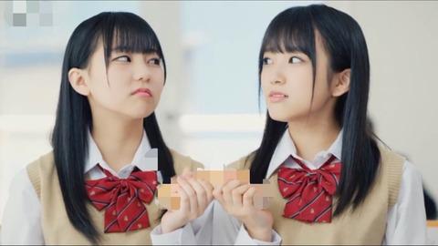 【HKT48】お前らはなこみく、どっちがいいの?【矢吹奈子・田中美久】