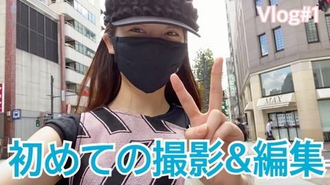 【朗報】YouTuberぱるる復活!!!【島崎遥香】